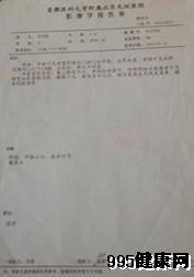 韩全文博士中医治疗肺癌晚期患者刘敏自称是第二次重生