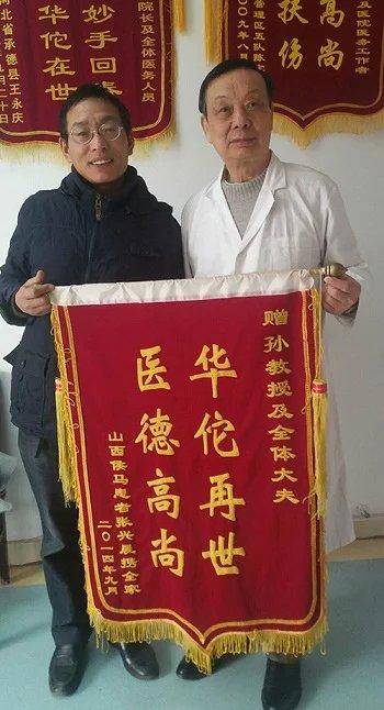 肺癌患者康复病例:左叶下叶肺癌,张兴臣,男,71岁。山西省临汾地区侯马市北站街新A区2号楼西单元二层西门。电话:131  5287  0578