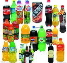 喝它=白血病 白血病病因 白血病是怎么引起的