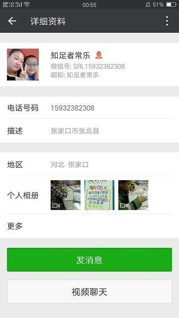 张家口市张北县食道癌患者康复日记用一粒药含化治食道癌
