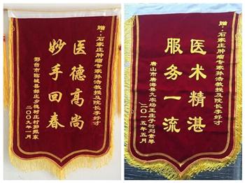 白血病(血癌)患者:闫红,河北省平山县杨庄桥镇店头村人