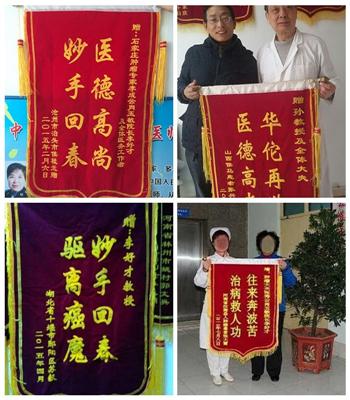 五行辩证靶向消癌疗法让河北省高邑县肺癌患者康复