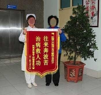 肺癌晚期患者:张大雪,女,58岁,河南省汝南县人