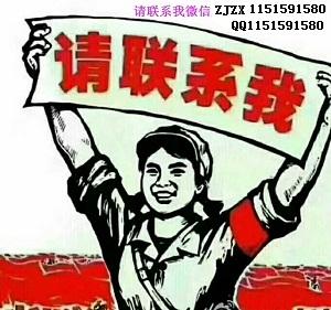 """邢台市肿瘤医院""""不死癌症""""首发的症状是蝶形红斑"""