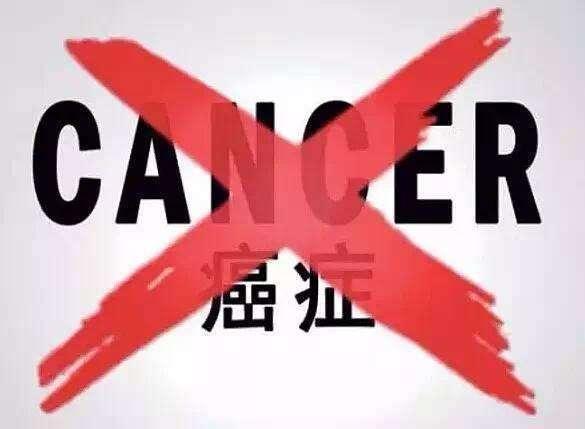 人参扶正汤提高癌症患者生存质量延长生存期