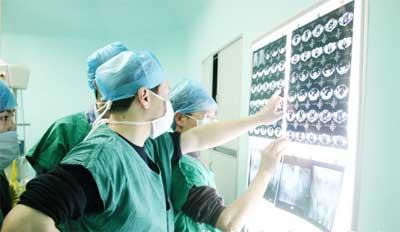 膀胱癌的临床定义及其症状
